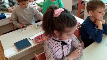 Занятие МДОУ №91 по обучению звуковому анализу детей подготовительной группы